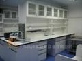 全木实验室家具