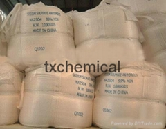 sodium sulfate anhydrous