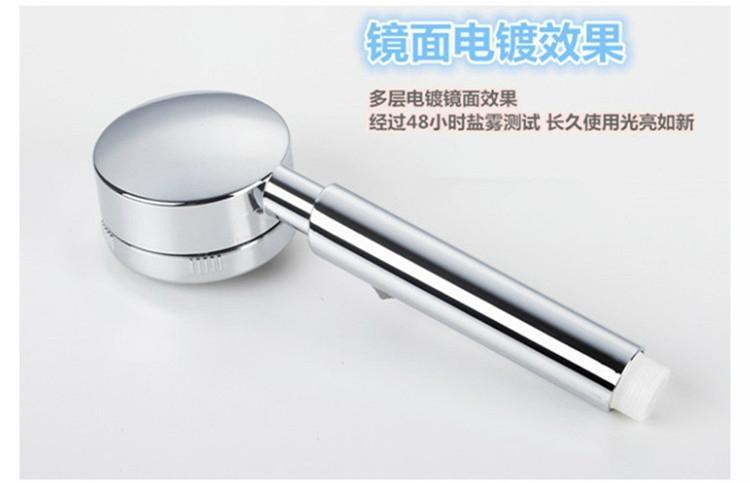 鋁超強增壓自帶開關手持花灑持節水淋浴頭噴頭 3