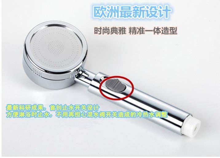鋁超強增壓自帶開關手持花灑持節水淋浴頭噴頭 2