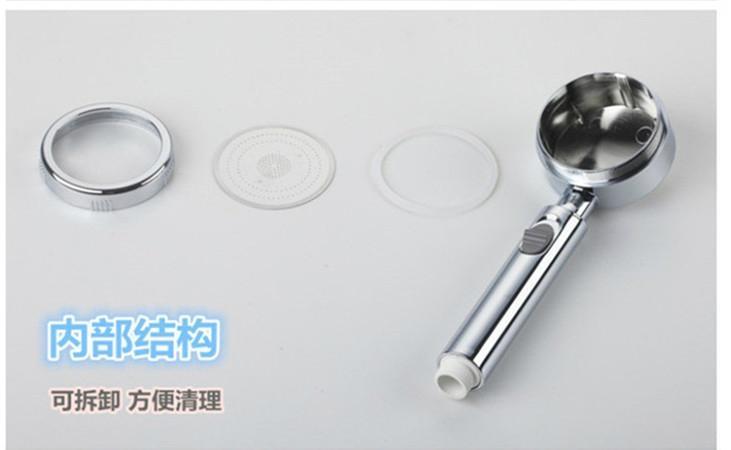 鋁超強增壓自帶開關手持花灑持節水淋浴頭噴頭 5