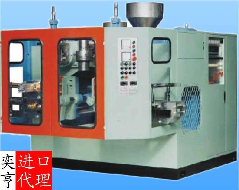 塑料生產設備 1