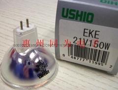 USHIO EKE 21V150W 卤素灯杯