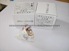 USHIO JCR15V150WB/32 PK 卤素灯