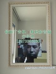 智能衛浴鏡