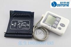 舒思盾801腕式血壓計品牌直銷專櫃正品