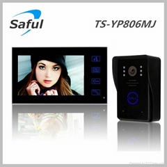 """Saful TS-YP806MJ 7"""" wired video door phone"""