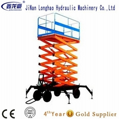 mobile scissors lifting table SJY1.0-14
