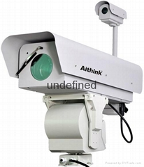 Aithink 2000m night vision camera