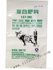 pp woven rice bag manufacture