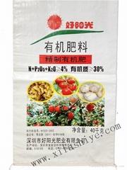 pp wovenbag manufacture