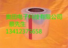 AT050-5PE保護膜