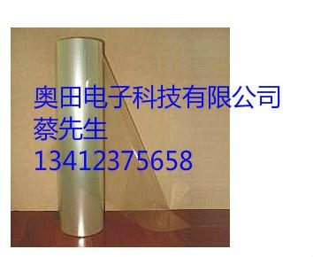 AT050-5PE保護膜 2