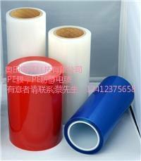 AT050-5PE保護膜 3