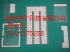 AT050-5PE保護膜 4