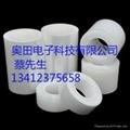 AT050-5PE保護膜 5