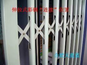 合肥彩鋼彩鋁鋅合金防盜門窗 1