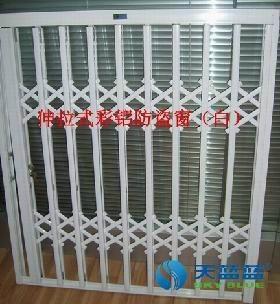 合肥彩鋼彩鋁鋅合金防盜門窗 2