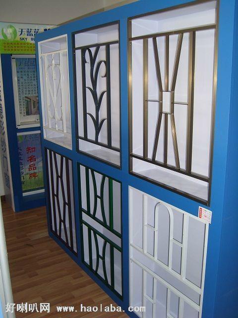 合肥彩鋼彩鋁鋅合金防盜門窗 3