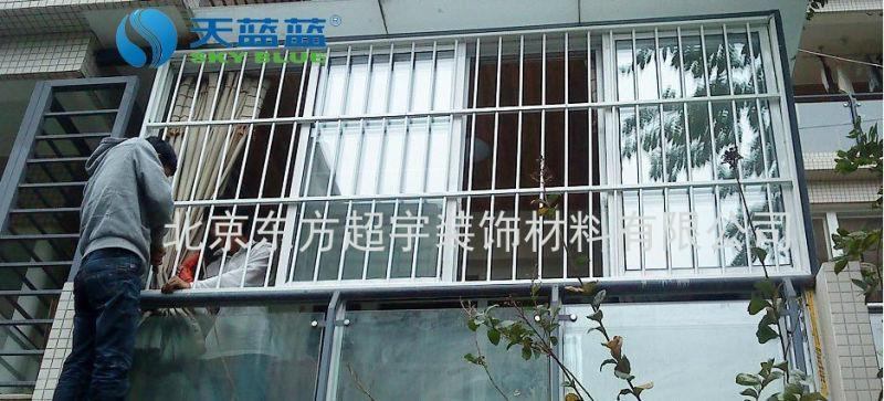 合肥彩鋼彩鋁鋅合金防盜門窗 4