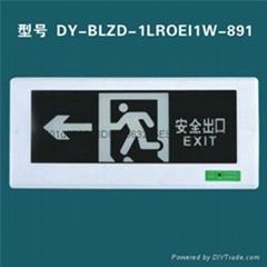 丁宇消防應急照明指示燈DY-BLZD-1LROEL1W-89