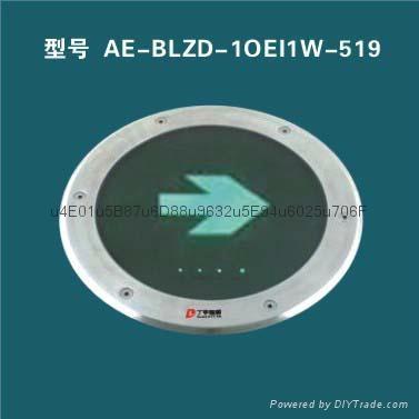 丁宇消防應急地埋燈AE-BLZD-1OEI1W-519 1