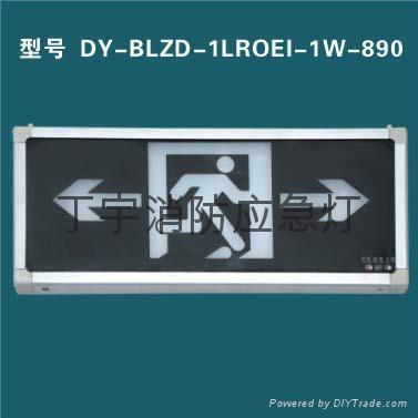 消防水晶吊牌標誌燈DY-BLZD-1LROEL1W-891 1
