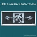消防水晶吊牌標誌燈DY-BLZ