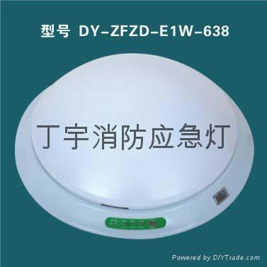 消防應急吸頂燈DY-ZFZD-E1W-638 1