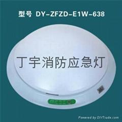 消防應急吸頂燈DY-ZFZD-E1W-638
