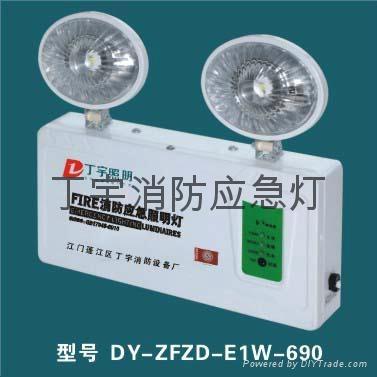 丁宇應急照明燈DY-ZFZD-E1W-690 1