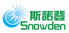 Jianmen MingYang Photoelectric Technology Co., Ltd