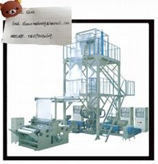 water/juice bag film blowing machine