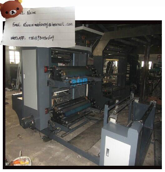 flexo printing machine  1