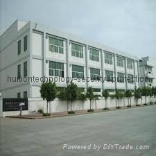 Huition  Electrical Technology Co;Ltd