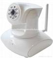 1080P ONVIF IP Camera P2P PNP IP indoor