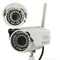 Waterproof Wireless IP IR Camera 720p