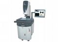 VMC300 Full Automatic 3D Vision Measuring Machine