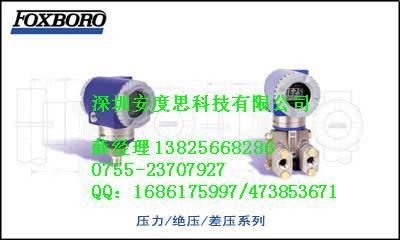 foxboro阀门定位器SRI986-BIDS7EAANA 2