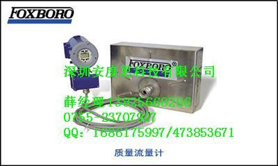 foxboro阀门定位器SRI986-BIDS7EAANA 5