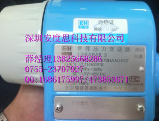 E+H PH電極CPD11D-7BA21 1