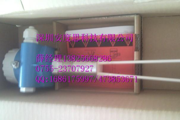 E+H PH電極CPD11D-7BA21 3