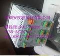 E+H PH電極CPD11D-7BA21 4