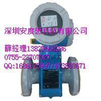E+H PH電極CPD11D-7BA21 5
