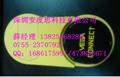 VEGA壓力變送器BAR14.X1TA1GP1 3