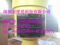VEGA壓力變送器BAR14.X1TA1GP1 4