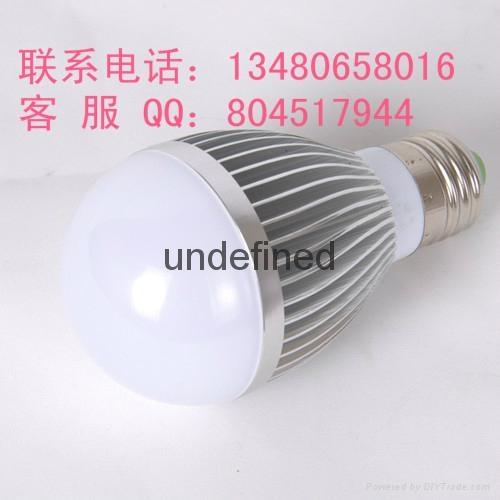 T8一体化日光灯管节能灯管 1