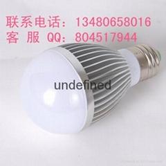 T8一体化日光灯管节能灯管
