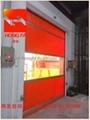 High Speed Rolling Doors With CE Certification Automatic Industrial Door 3
