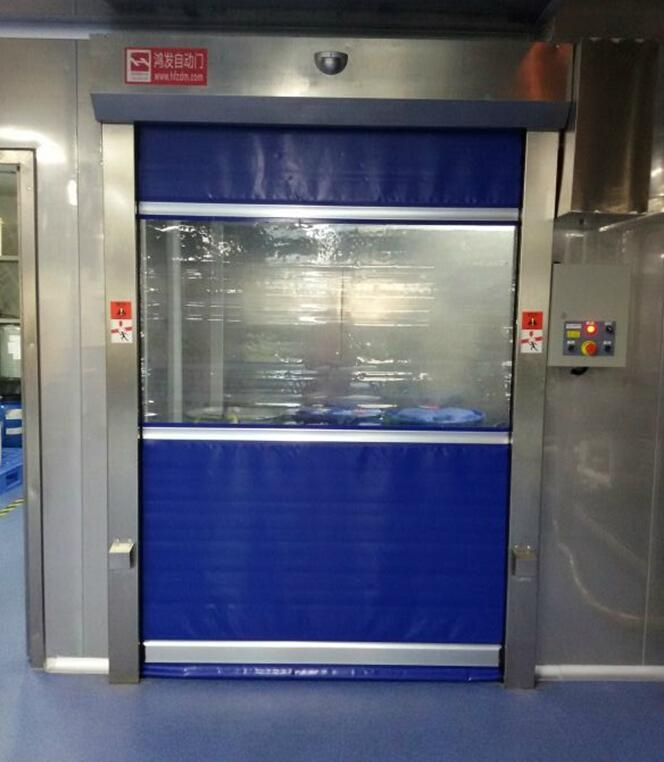 Fast Lifting Automatic Door For Industrial  3